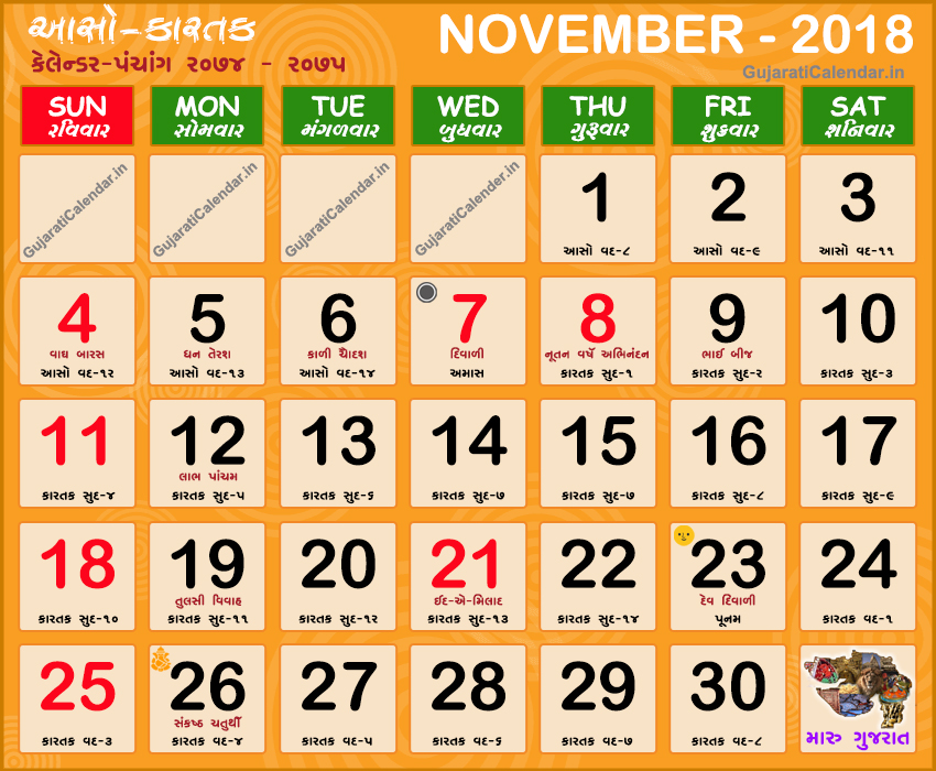 hindu calendar november 2019 - Ataum berglauf-verband com