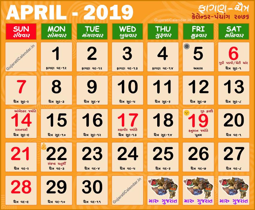 Gujarati Calendar April 2019 Vikram Samvat 2076 Fagan Chaitra