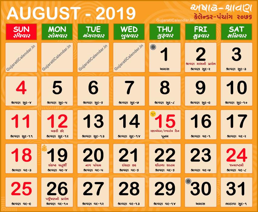 panchang august 2019
