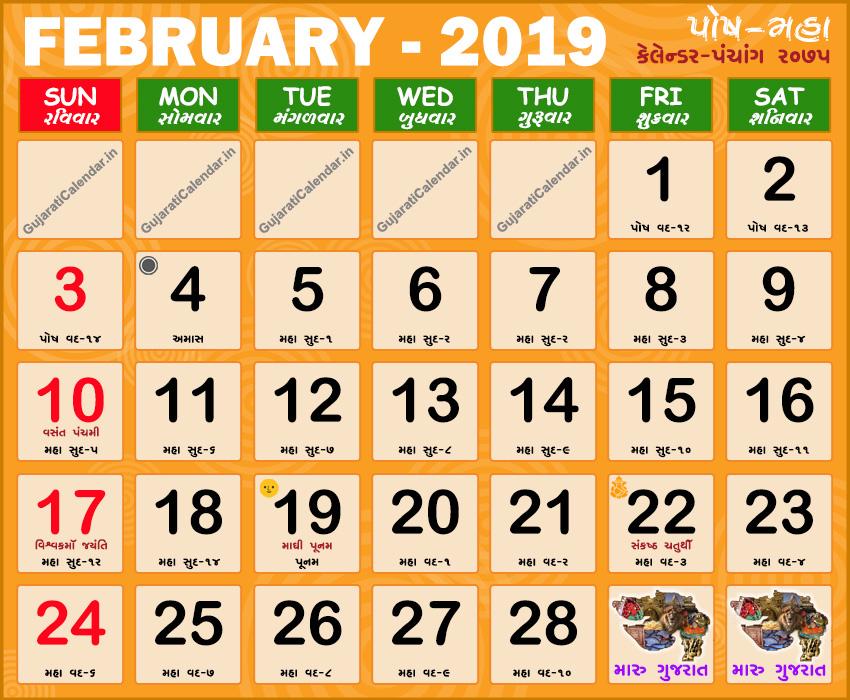 Calendar Feb 2019.Gujarati Calendar February 2019 Vikram Samvat 2075 Posh Maha