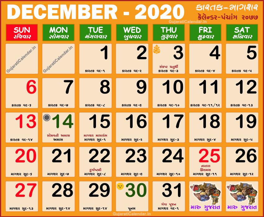 gujarati calendar 2020 vikram samvat 2076 gujarati calendar 2020 vikram samvat 2076