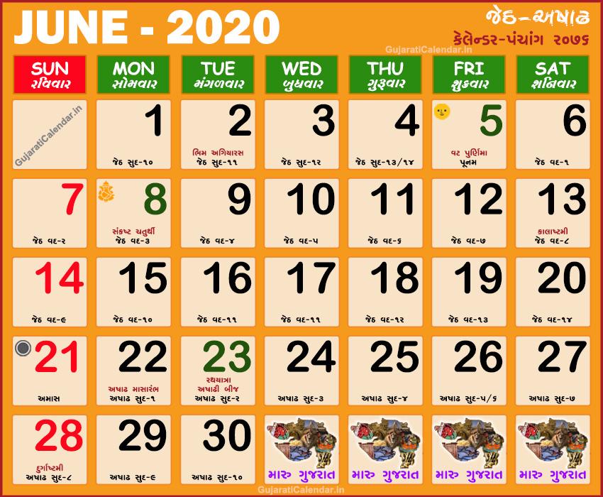 Gujarati Calendar 2020 June | Vikram Samvat 2076, Jeth Ashadh
