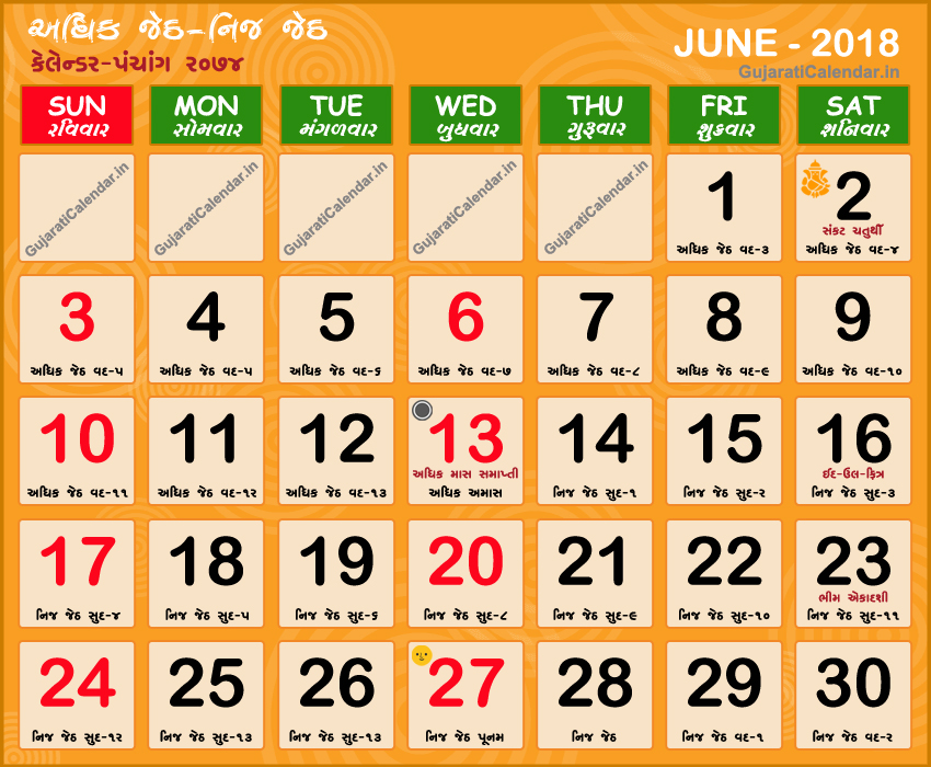 gujarati calendar 2019 june