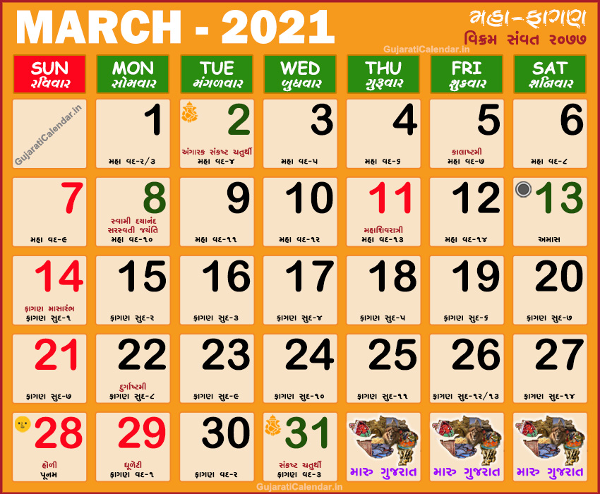 Gujarati Calendar March Holi Dhuleti Shivratri 2021 Gujarati Month Maha Fagan Vikram Samvat 2077 Today Tithi In Gujarati